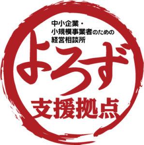 沖縄県よろず支援拠点ロゴ